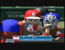 【ケルベロス超会議】ラジオ放送制作部企画CM「ケルベロス野球」