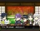 【刀剣乱舞COC】歌仙と燭鶴長谷平で楽しい「はがねの言祝」3【再投稿】