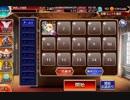【千年戦争アイギス】ゴールドラッシュ!:紅蓮に燃ゆる翼☆3【放置周回用】
