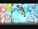 【サガフロ2】琴葉姉妹の縛りプレイ Pt.28【VOICEROID実況】