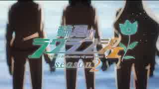 ラグランジェOP(TVサイズ版3種)