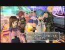 PS4スターオーシャン3 プレイ動画 81