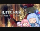 【The Witcher3】琴葉姉妹と楽しむ大人の物語 Part21-2【VOIC...