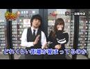 ガチスロ外伝~3本の矢~ 第164話(1/3)