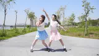 【衣衣×凉子】梦想芭菲【オリジナル振付】さあ!夢が探す旅を一緒に踏み出そう!