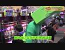 LINE@マンでギャラGET!? in 大分【こびドル#76】