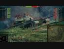 【WoT:Progetto M40 mod.65】ゆっくり実況でおくる戦車戦Part402 byアラモンド