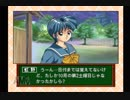 【雑談実況】ときめきメモリアルドラマシリーズvol.1 虹色の青春 #4
