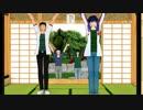 【福本MMD】零チンおめでとう・・・っ 実写化・・・っ