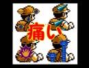 中国版ポケモンは主人公が殴る その3【実況】