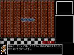 【ゆっくり解説】スーパーマリオブラザーズ3 笛なしRTA 52:29.99 【日本1位】 part2
