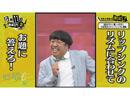 青春高校3年C組 2018/5/11放送分