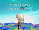 【ONE】Miracle Love / 牧瀬里穂【カバー】