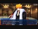 Fate/Grand Orderを実況プレイ 虚月館殺人事件 part1 thumbnail