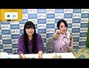 ミンゴスと潘ちゃんが『Nintendo Labo』に挑戦!【1/2】