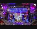 【発表会動画】パチンコCR弾球黙示録カイジHIGH&LOW【超速ニュース】