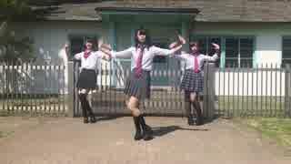 LOL-lots of laugh-を踊ってみた【kai・あいと・姫花】