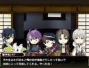 【刀剣乱舞COC】歌仙と燭鶴長谷平で楽しい「はがねの言祝」5【再投稿】