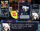 遊戯王NEP-V第24話「それぞれの正義」