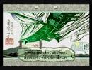 【初見実況】 泣き虫がナカツクニを救う大神(Wii版)☆62