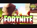 【フォートナイト】最強の強者は誰か!?4人チームで「FORTNITE Battle Royale」♯7 thumbnail