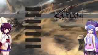 【Kenshi】ウナきりでいく隻腕Kenshiの旅