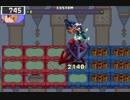 シャンハイエグゼSP5ナビ13連戦プレイ動画part6