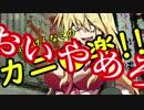 【Tangledeep】パラマキたんぐれ!③