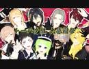 第60位:【MMD刀剣乱舞】 トーハク組 大感謝祭! 【手描き刀剣乱舞】