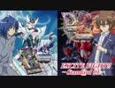 【ヴァンガード】EXCITE FIGHT Standard01【対戦動画】