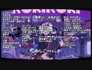 【大合唱】ロキ 総勢74人