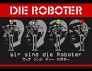 【KRAFTWERK】DIE ROBOTER【メイドイン俺】