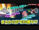 【QMAXIV】ミューと賢決闘者を目指す ~8限目~【kohnataシリーズ】