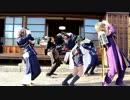 【刀剣乱舞】ワンチャン僕の女神様【踊ってみた】