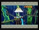 【初見実況】 泣き虫がナカツクニを救う大神(Wii版)☆63