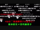 よっちゃん『hahihuhehoの放送』【2018/05/11】