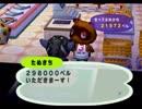 第63位:◆どうぶつの森e+ 実況プレイ◆part50 thumbnail