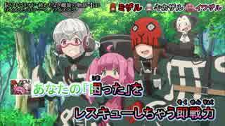 【ラストピリオド-終わりなき螺旋の物語-