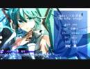 【MIXコンテスト企画】ヒビカセ【Vo : 名前は、まだない。】
