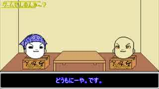 【Factorio】ゲームせんのんか~?part.1_4【ゆっくり実況】
