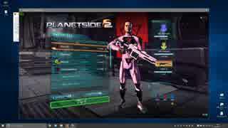 【Planetside2】日本語化MOD v2.00