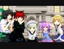 【MMD】地霊殿で気まぐれメルシィ 1080P
