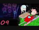 【茜と葵】遊園地を二人がのんびり作る:9日目【PlanetCoaster】