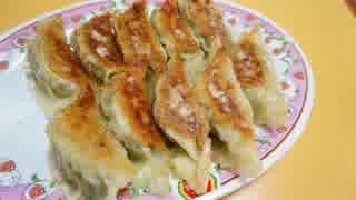 おうちで作る椎茸餃子