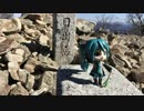 仕事辞めて百名山の旅#005【大台ヶ原山】