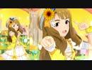 【ミリシタ】宮尾美也「ハッピ〜 エフェクト!」【ソロMV+ユニットMV】