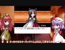 【ゆっくり実況】紅魔人形演舞 Part.07【幻想人形演舞-ユメノカケラ-】