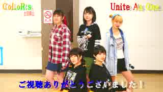【CoLoR:s】Unite As One【踊ってみた】
