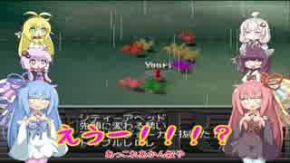 【VOICEROID実況】チョコスタに琴葉姉妹がチャレンジ!の67
