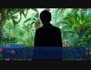 Fate/Grand Orderを実況プレイ 虚月館殺人事件編part5